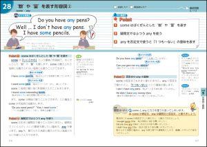 Z会中学英文法Fine』ページ ... : 中学一年生 英語 問題 : 一年生