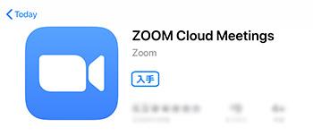zoom カメラ アプリ